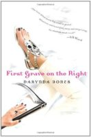 Audiobook Review:  First Grave on the Right by Darynda Jones